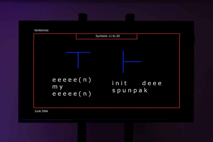 Screen comp 1